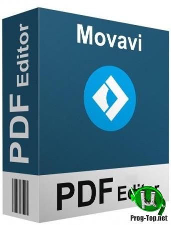 Просмотр и редактирование PDF файлов - Movavi PDF Editor 3.0.0 RePack (& Portable) by TryRooM
