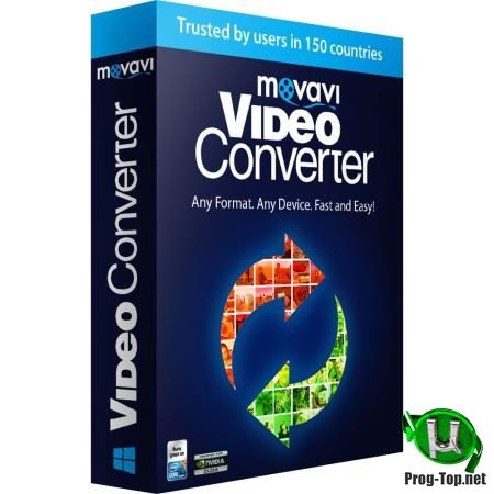 Работа с видеофайлами - Movavi Video Converter 20.0.1 Premium RePack (& Portable) by TryRooM