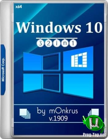 Windows 10 (v1909) RUS-ENG x64 -32in1- (AIO)