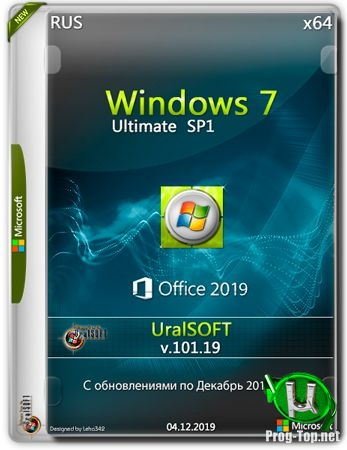 Windows 7x86x64 Ultimate & Office2019 by Uralsoft