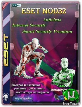 Антивирусная защита ПК - ESET Smart Security Premium / ESET Internet Security / ESET NOD32 Antivirus v 13.0.24.0 Final