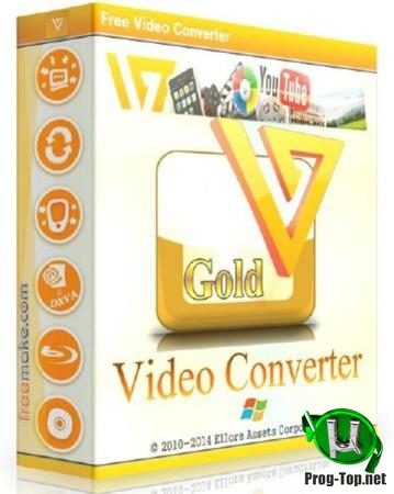 Конвертер видеофайлов - Freemake Video Converter 4.1.10.479 RePack (& Portable) by elchupacabra