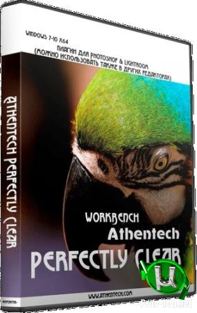 Автоулучшение фотографий - Athentech Perfectly Clear Complete 3.9.0.1707 Repack by elchupacabra