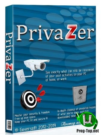 Безопасность личных данных - PrivaZer 3.0.86 RePack (& Portable) by elchupacabra