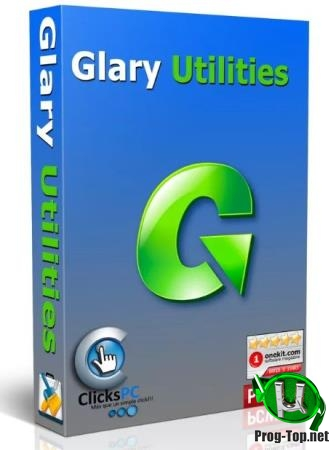 Полезный набор утилит - Glary Utilities Pro 5.136.0.162 Repack (& Portable) by D!akov