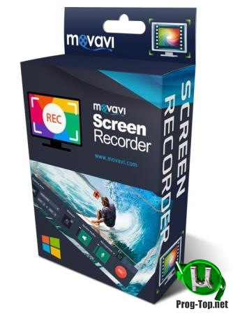 Видеозапись с монитора - Movavi Screen Recorder 11.1.0 RePack (& Portable) by elchupacabra