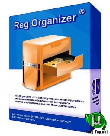 Сжатие и дефрагментация реестра - Reg Organizer 8.42 Final RePack (& Portable) by KpoJluk