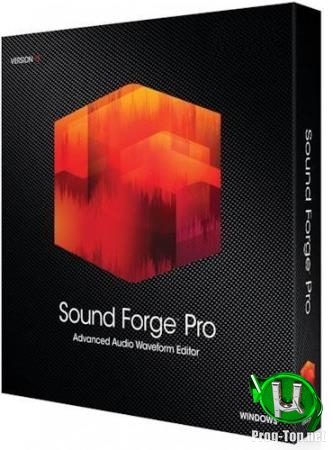 Дизайн и восстановление звука - MAGIX Sound Forge Pro 13.0 Build 131 RePack by KpoJIuK
