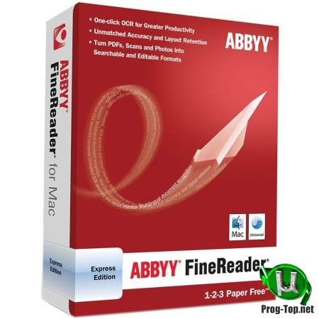 Профессиональный редактор PDF - ABBYY FineReader 15.0.112.2130 Corporate RePack by KpoJIuK