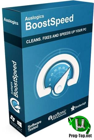 Настройка производительности Windows - Auslogics BoostSpeed 11.4.0.0 RePack (& Portable) by D!akov
