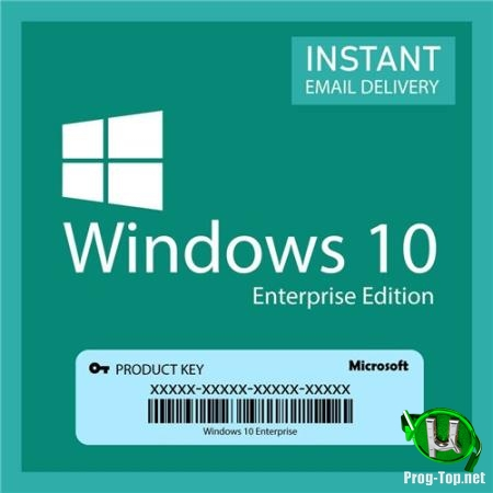Windows 10x86x64 Enterprise (1909) 18363.628 by Uralsoft